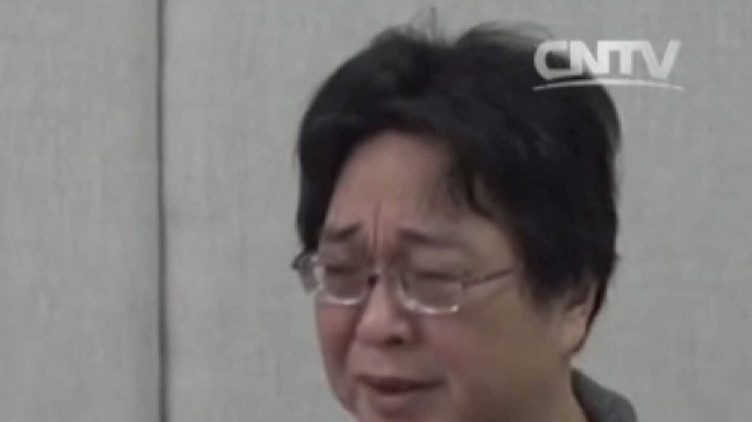 Hong Kong bookseller Gui Minhai china state tv confession