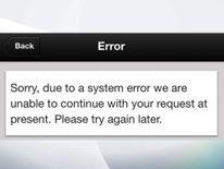 HSBC app message