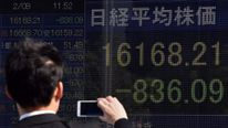 Nikkei Plunges 5%