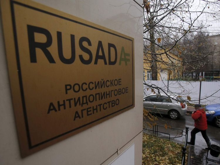 Office of the Russian Anti-Doping Agency in Moscow