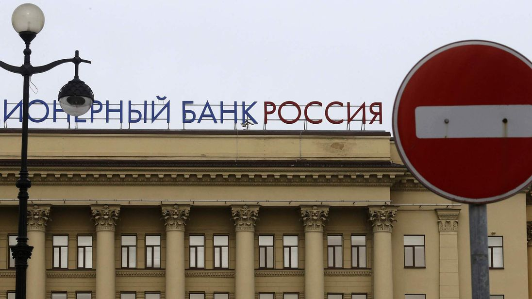 A general view of the head office of Bank Rossiya in St. Petersburg