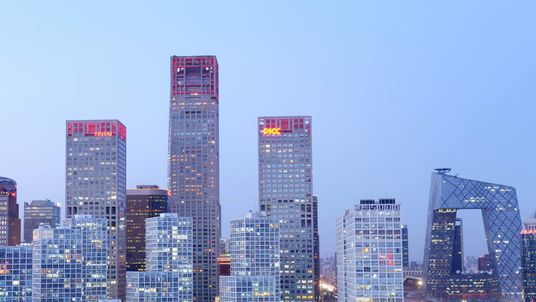 The Skyline Of Beijing's Central Business District