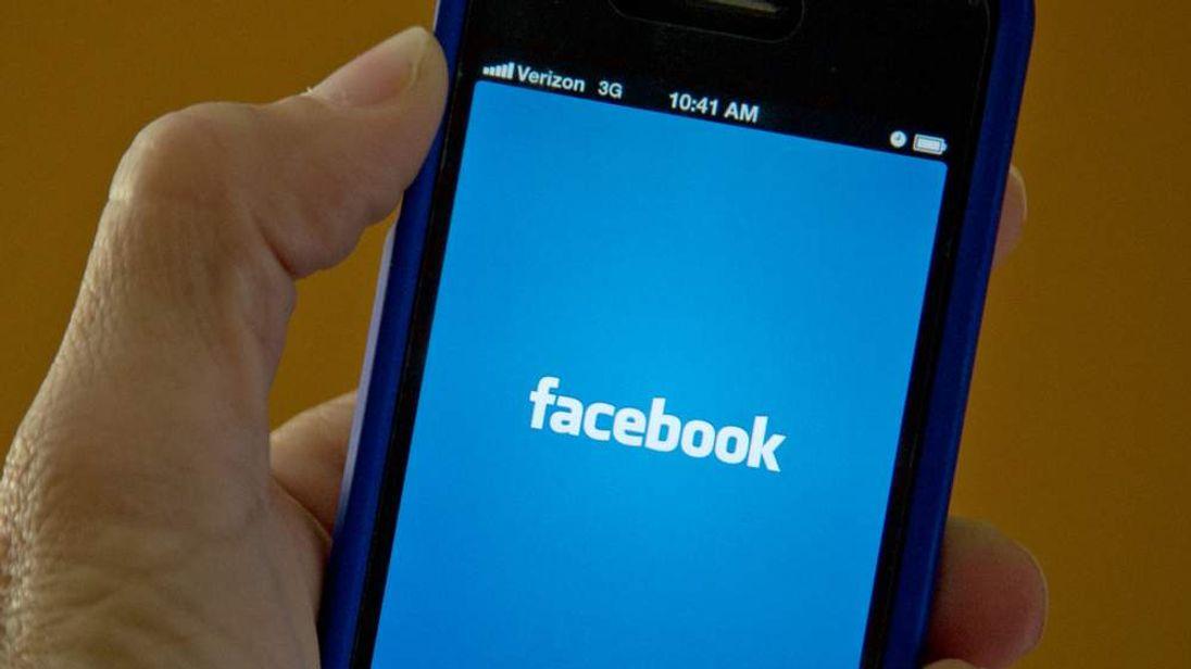 Facebook's splash screen on a mobile device