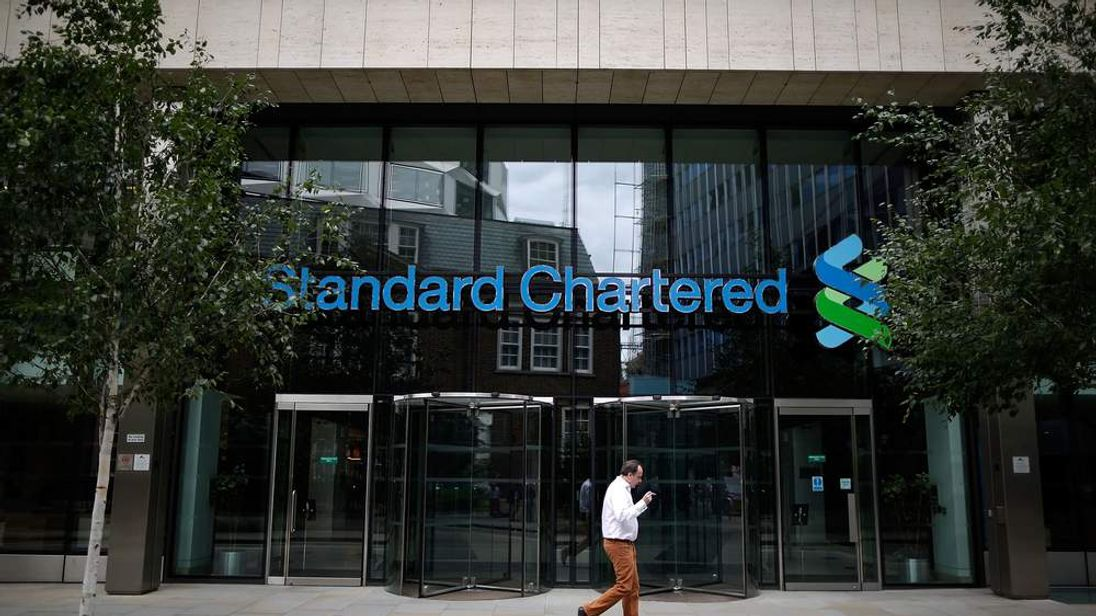 Standard Chartered office in London