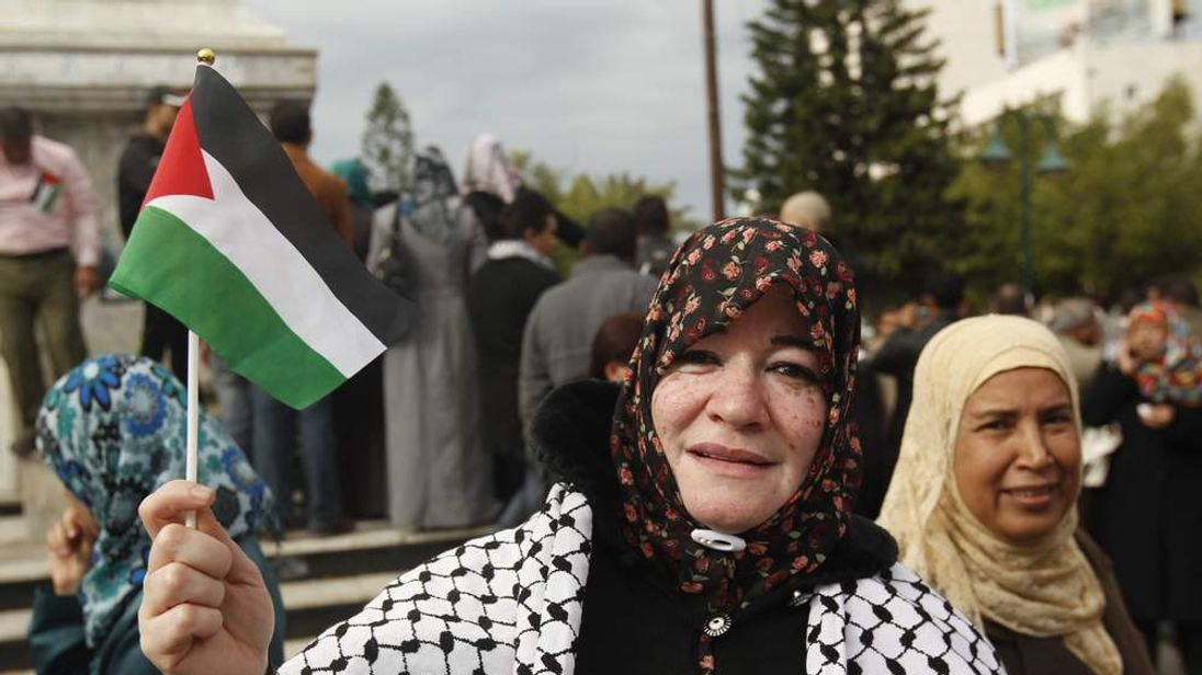 Palestinian woman in Gaza
