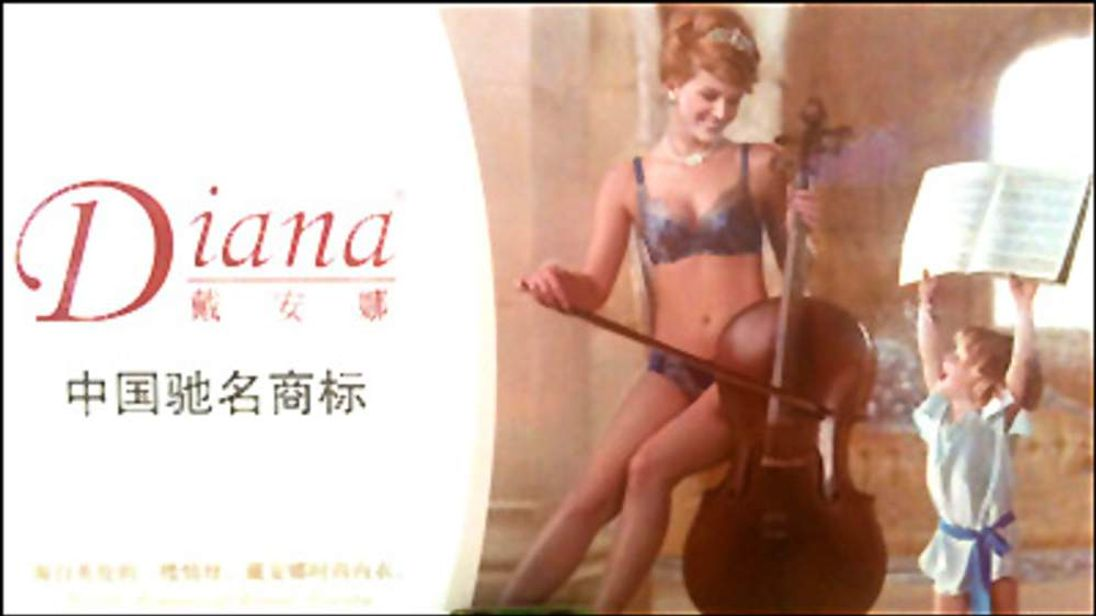 Lookalike pictures of Princess Diana in China are accompanied by the slogan 'Feel the romance of British royalty, Diana underwear'.