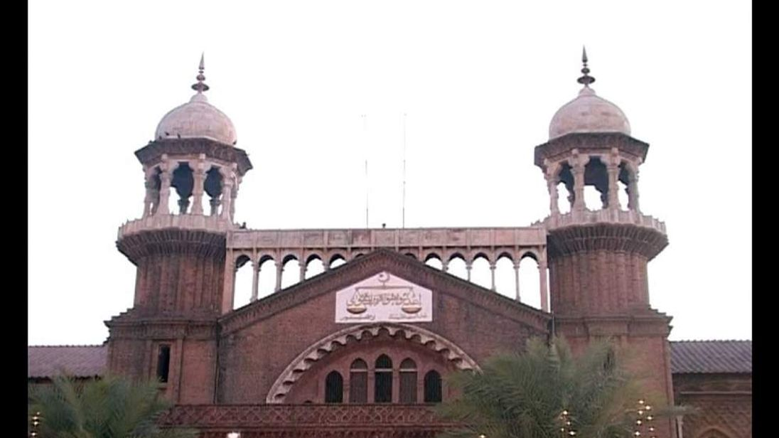 Lahore High Court.