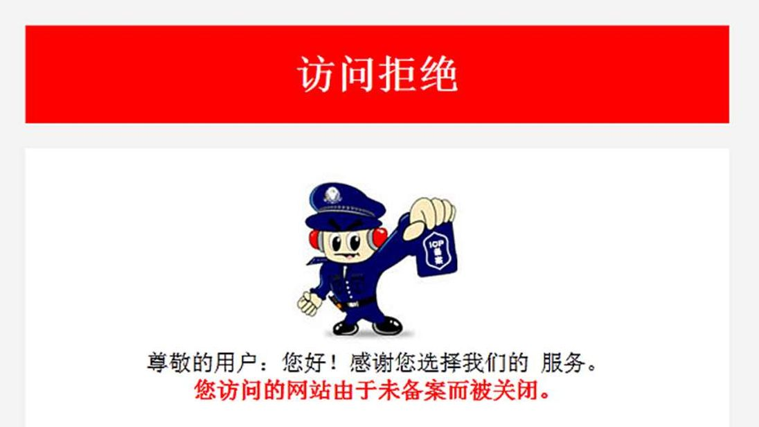 Yanhuang Chunqi website closed down for political reform article in China