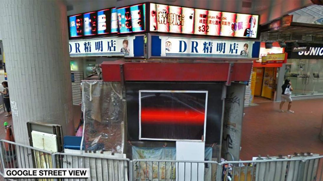 Dr Beauty, Hong Kong