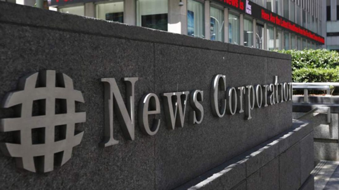 A sign is seen outside News Corporation building in New York