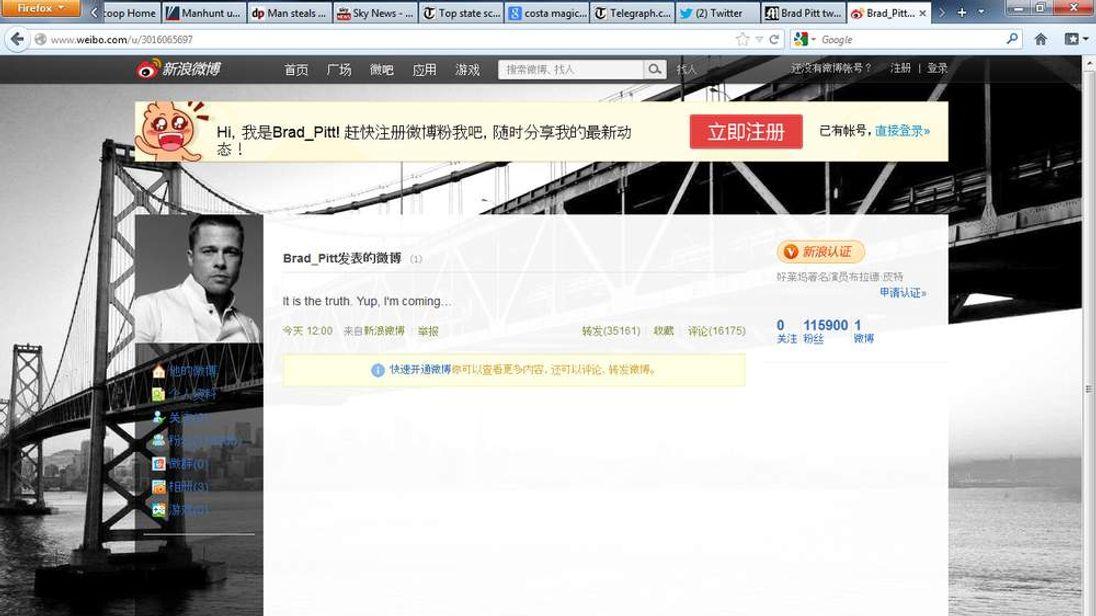 Brad Pitt Weibo account
