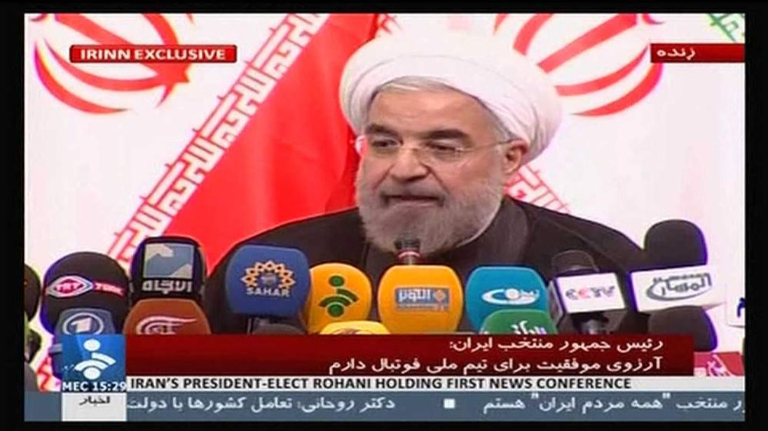 Iran's new president Hassan Rouhani gives his first press conference