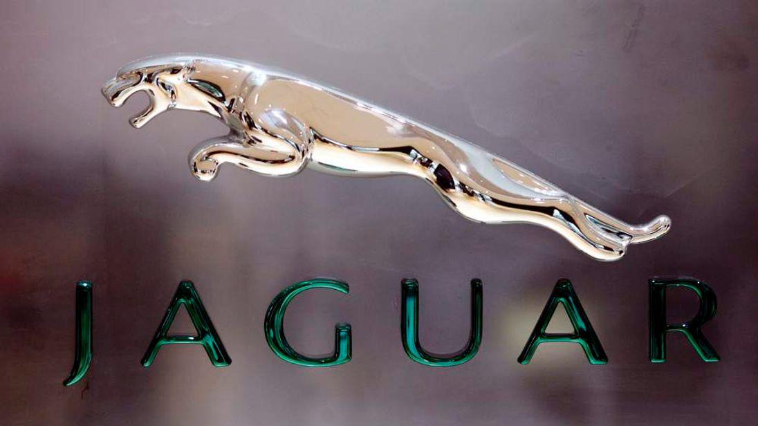The Jaguar logo is pictured at a Jaguar Landrover showroom in Mumbai