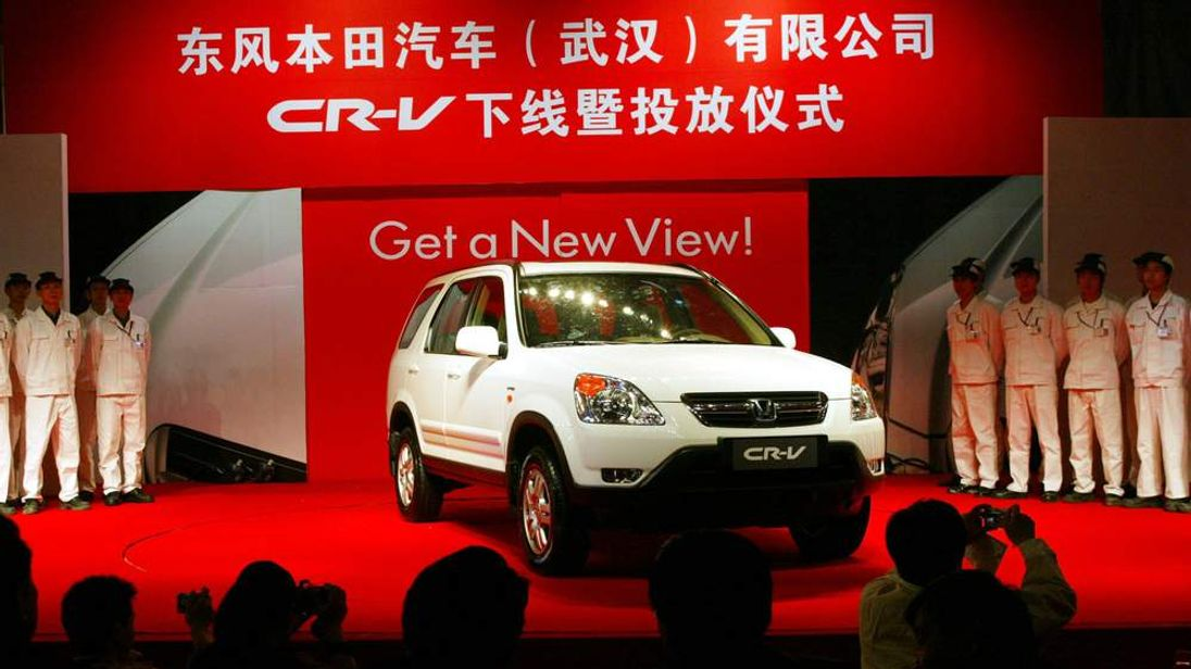 Honda unveiled a China-built CR-V in 2004