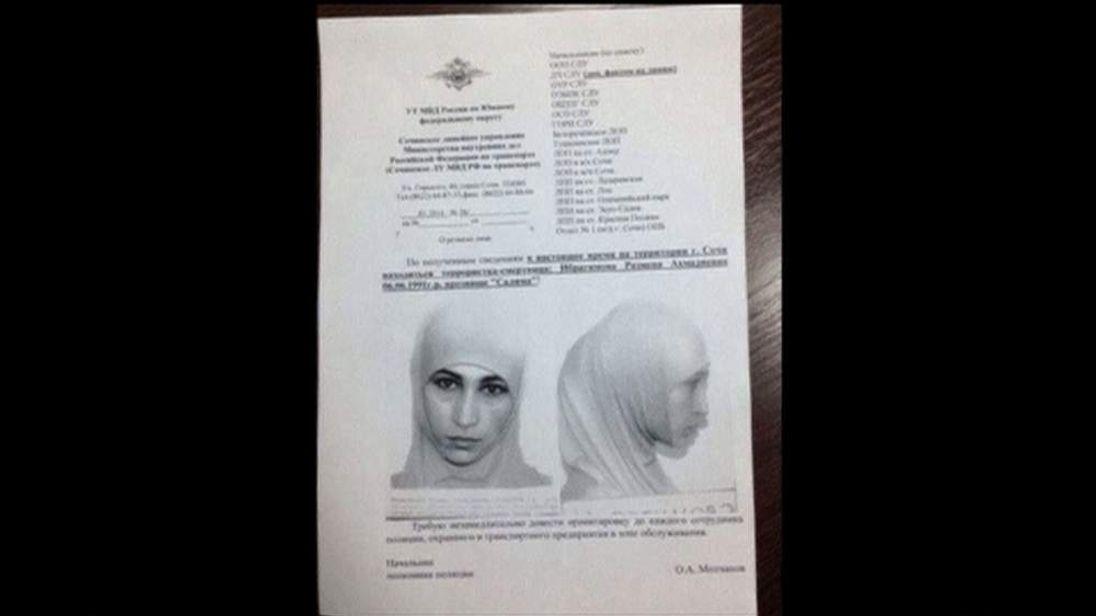Suspected female suicide bomber