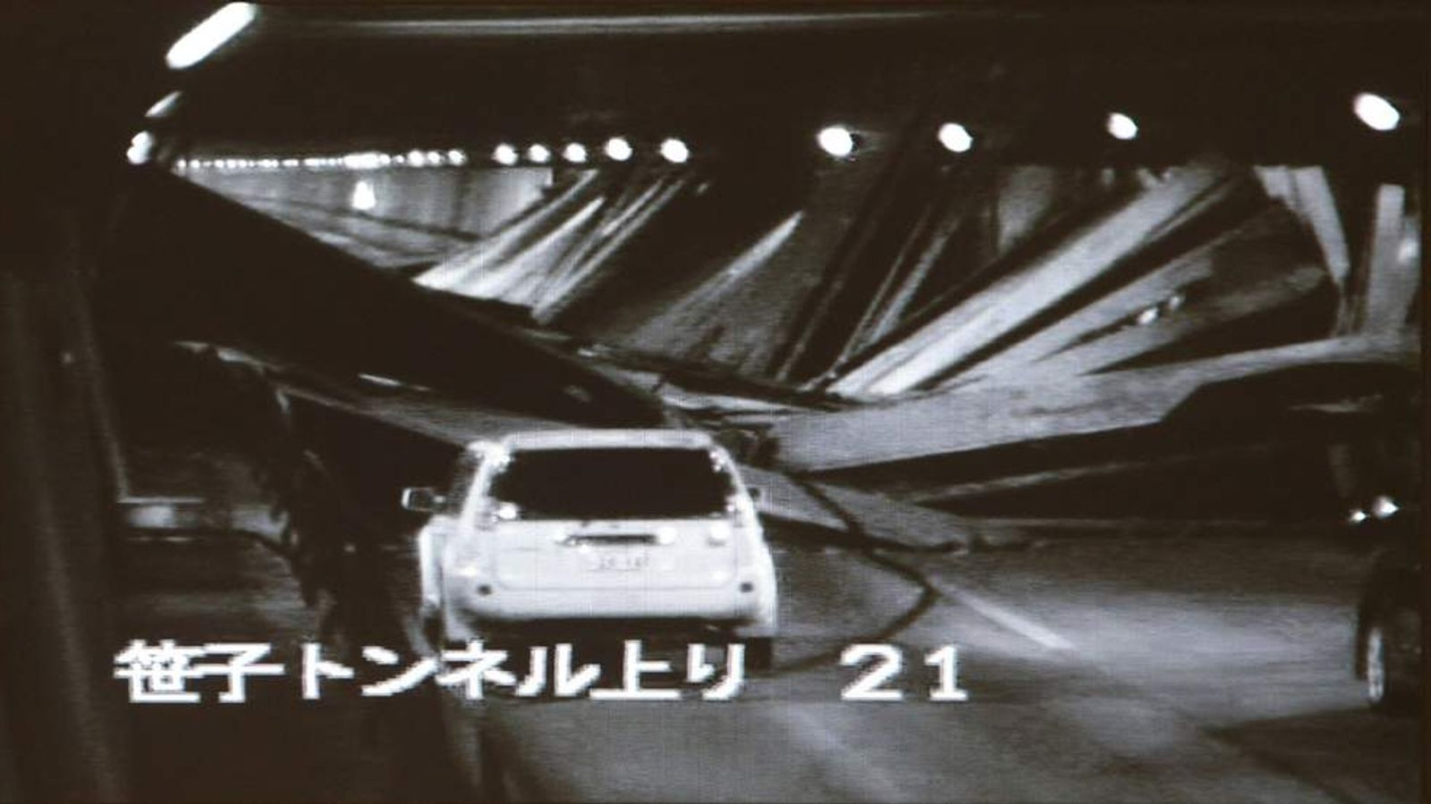 JAPAN-ROAD-ACCIDENT-TUNNEL-FIRE