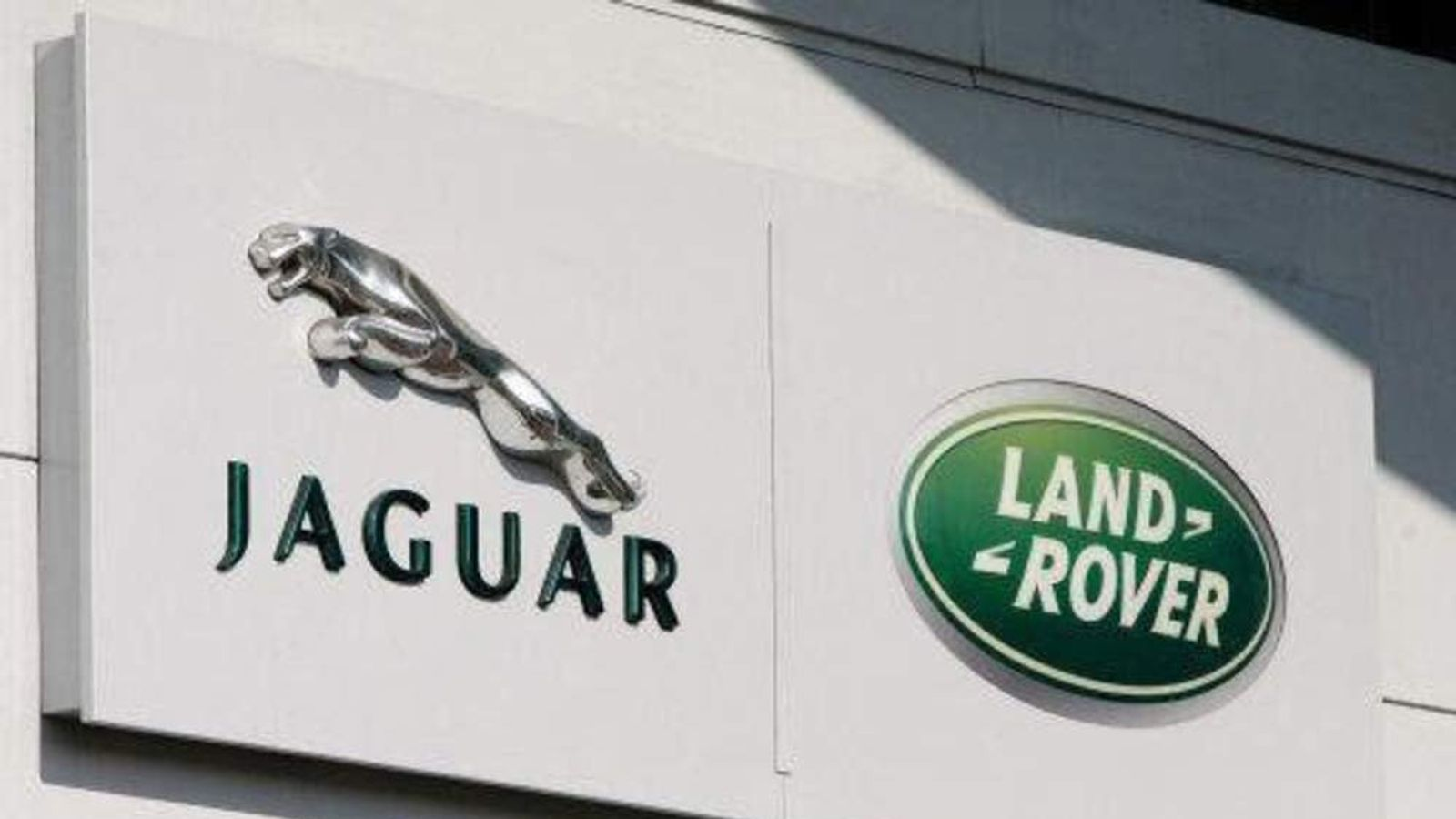 Jaguar announces UK jobs plan