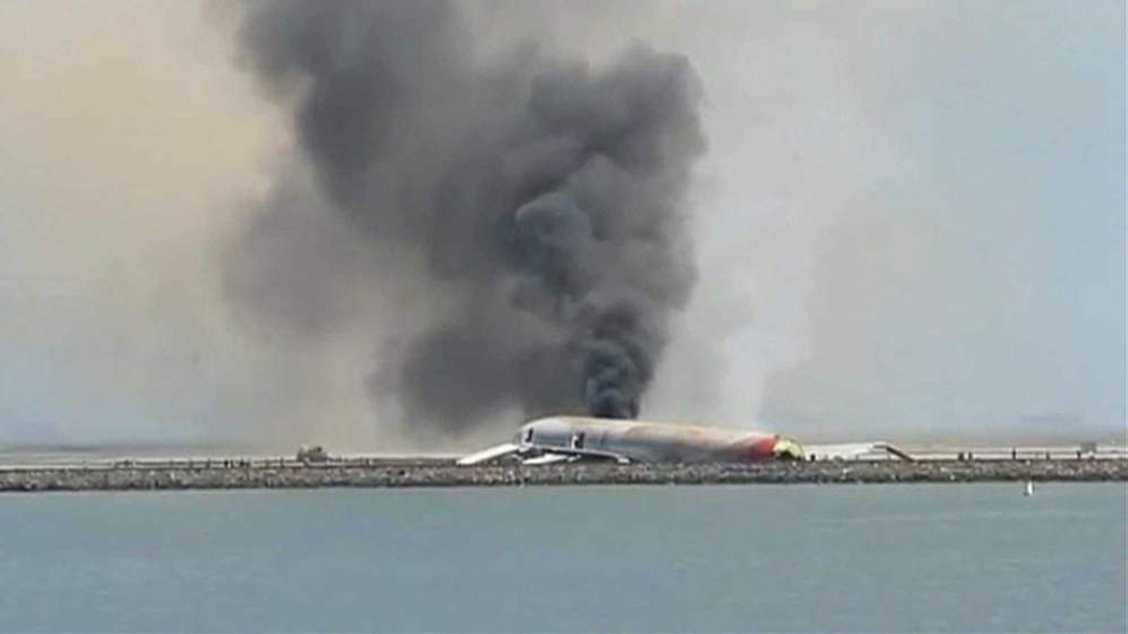 Smoke rising from wreckage of passenger jet in San Francisco