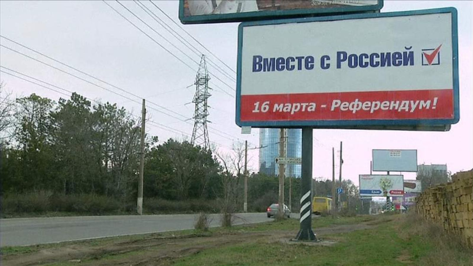 "The sign reads ""Together With Russia""."