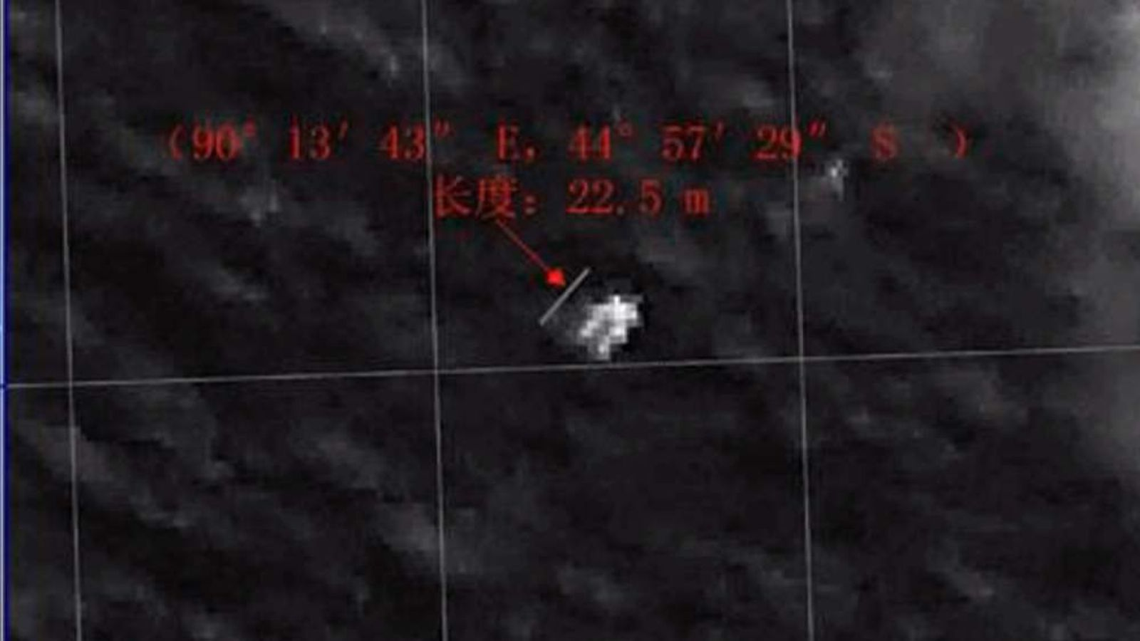 220314 PLANE satellite image chinese object close
