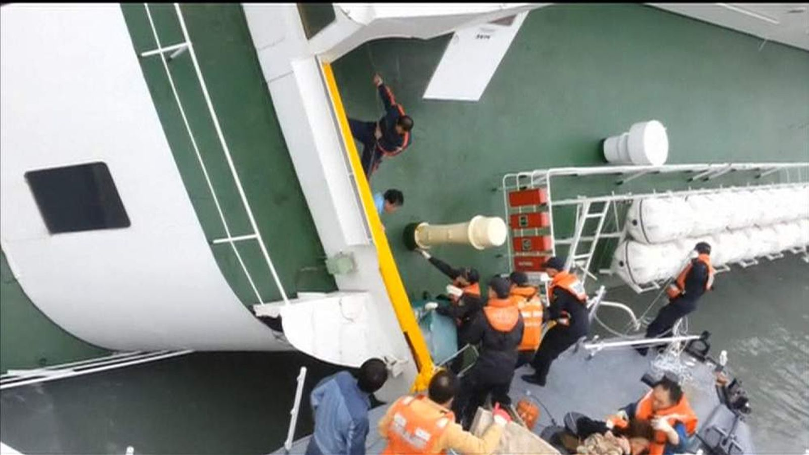 South Korea ferry coastguard video