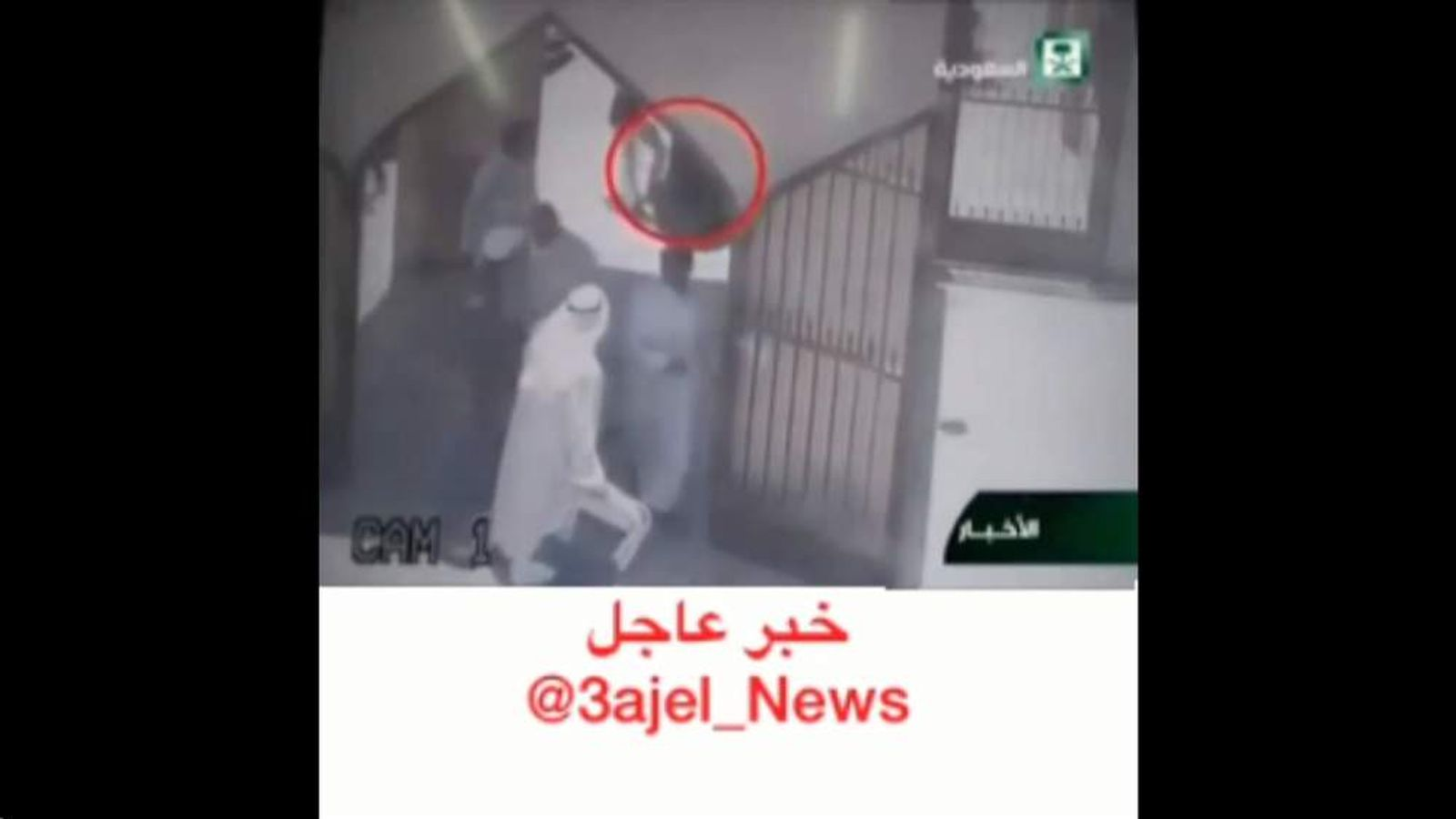 Suicide bomber is dragged away from a Mosque in Dammam City Saudi Arabia