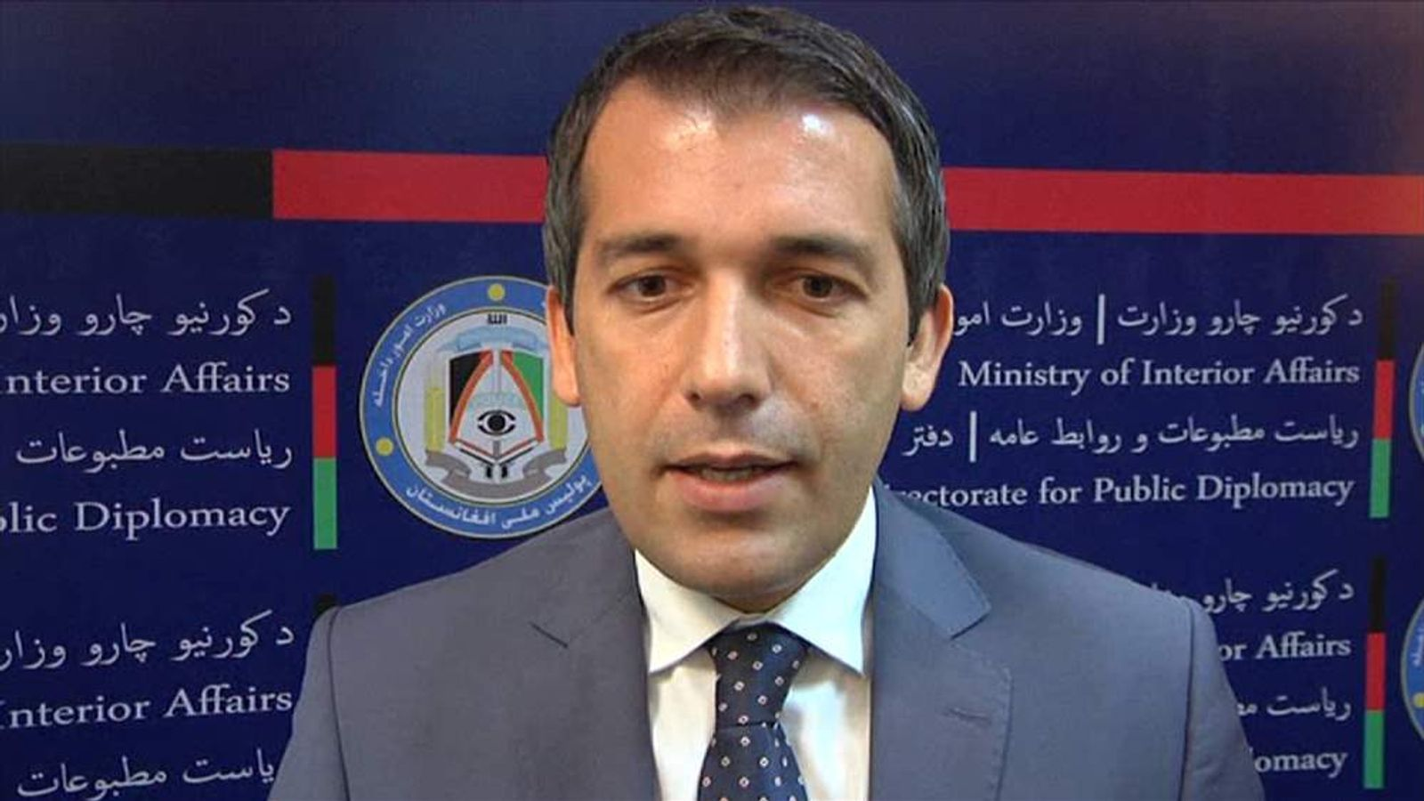 Afghan Interior Minister