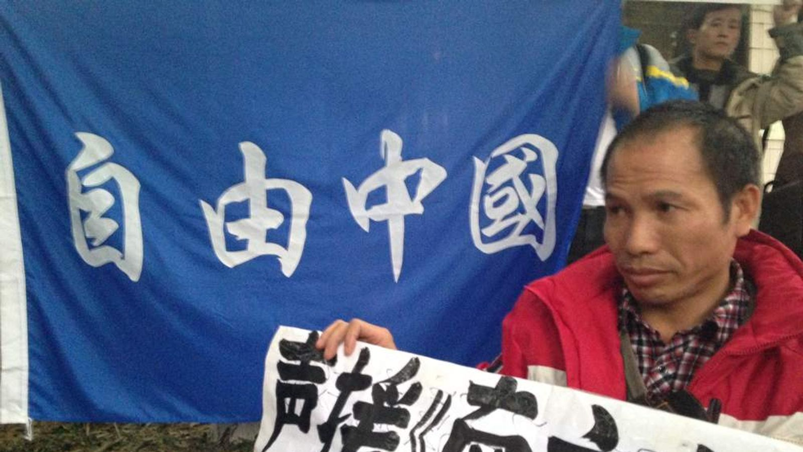 More than 100 journalists at one of China's most respected newspapers have gone on strike in a rare protest against censorship.