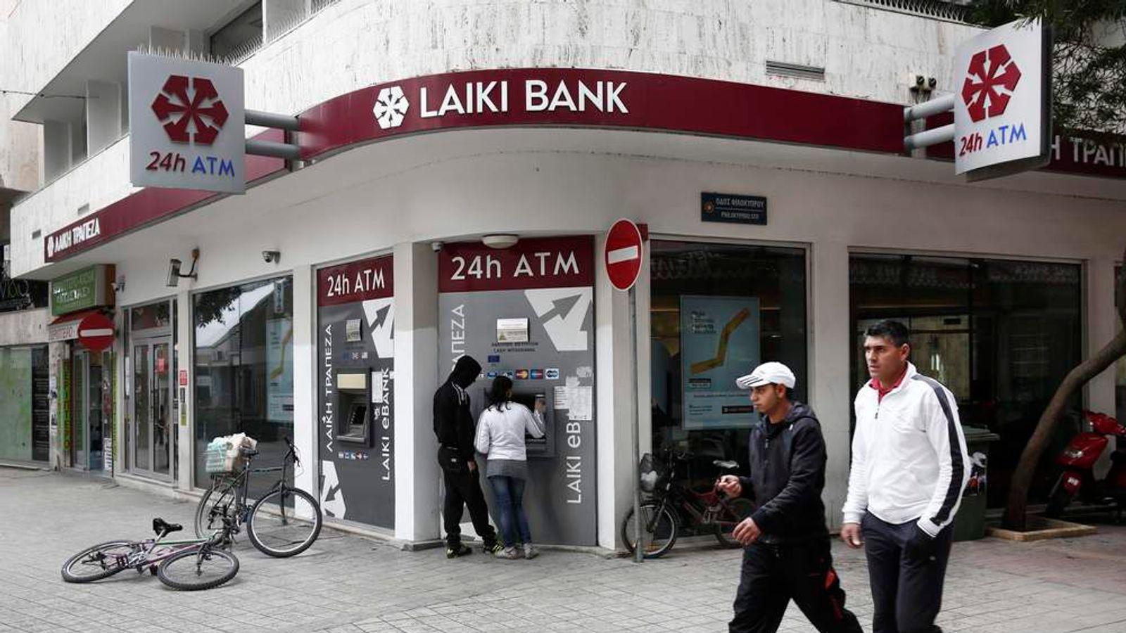 Laiki bank in Nicosia