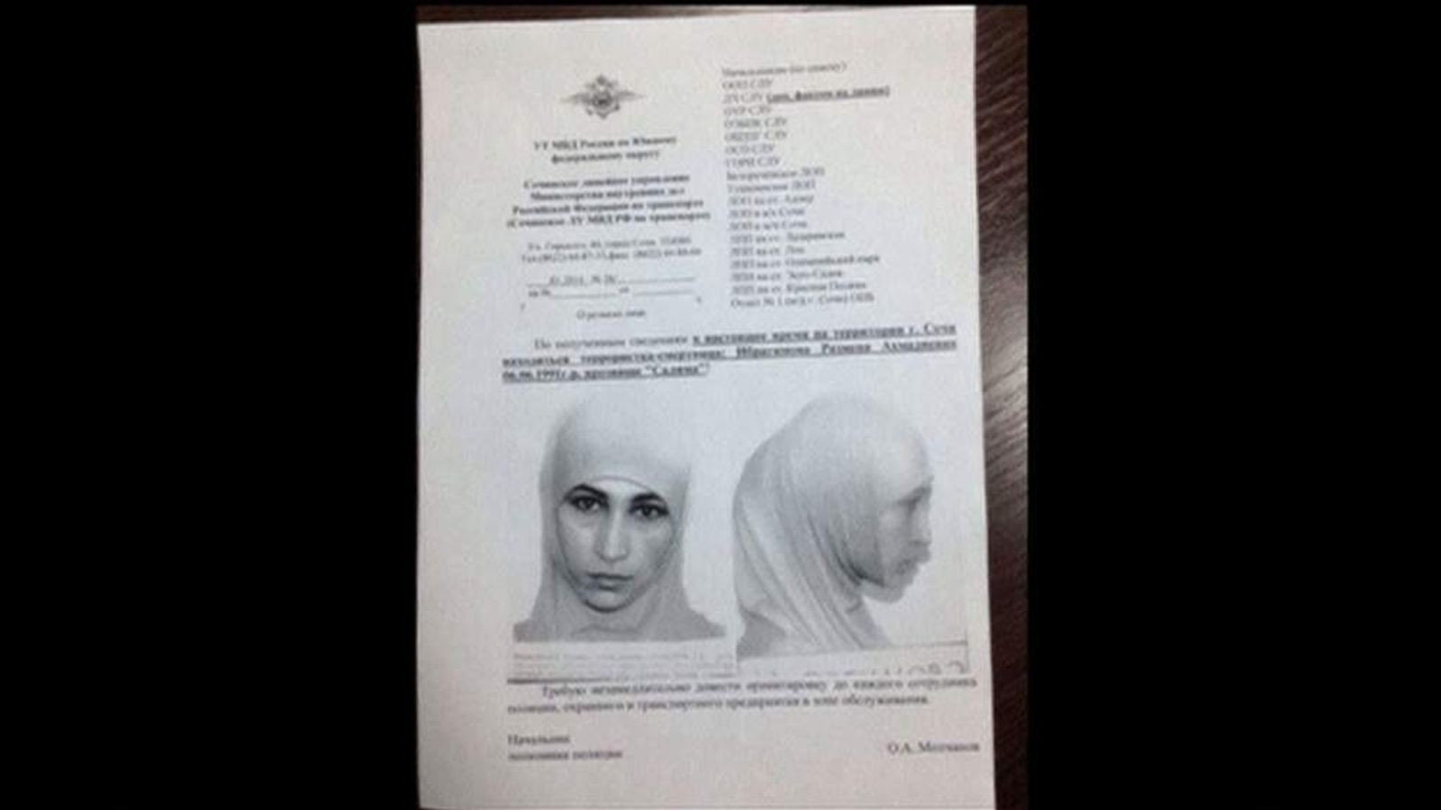 Suspected female suicide bomber