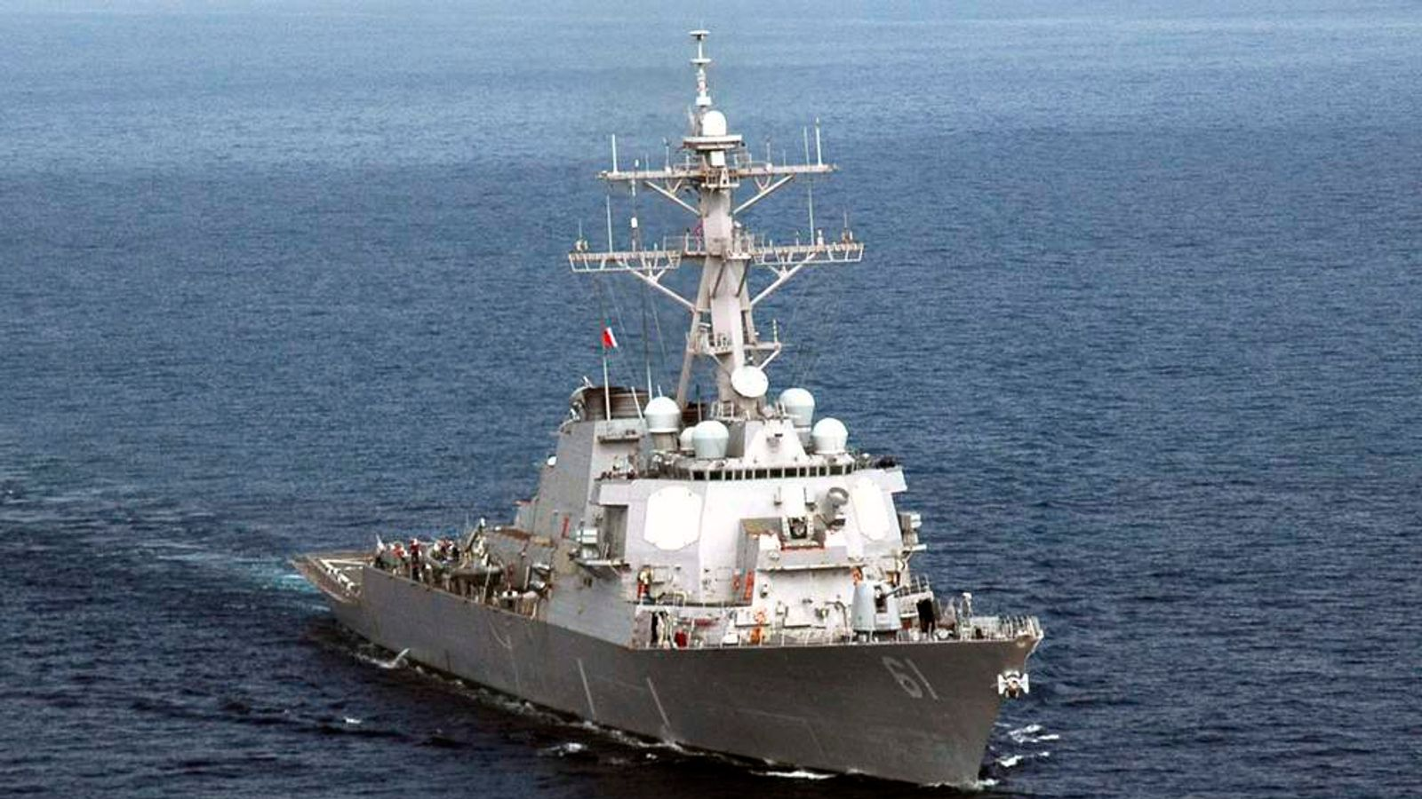 Guided-missile destroyer USS Ramage operating in the Arabian Gulf