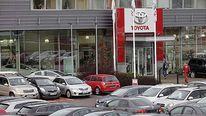 A Toyota car dealer sales room