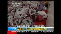 China's baby trafficking crackdown.