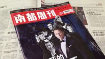 China publicity for Skyfall
