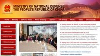 Chinese Ministry Of National Defense