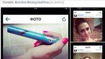 Instagram mascara image