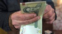 Iranian Rial banknotes