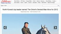 People's Daily report of spoof report of Kim Jong-Un as sexiest man