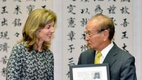 Caroline Kennedy and Hirokazu Nakaima