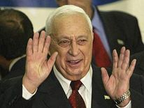 95 ariel sharon archive