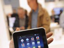 A Samsung Galaxy Tab