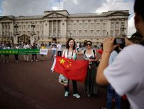 UK To Relax Visa Rules For Chinese Nationals