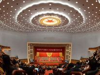Opening Session Of Chinese Communist Party Congress