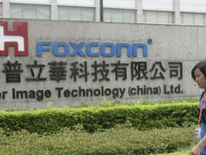 A Foxconn factory sign in an industrial district of China's Foshan City