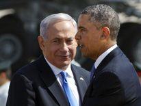ISRAEL-PALESTINIAN-US-OBAMA-SECURITY