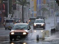 Japan feels the effects of Typhoon Neoguri