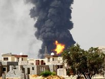 Fire at oil depot in Tripoli, Libya