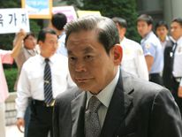 Former Samsung Chairman Appears In Court