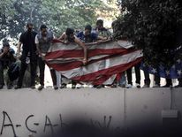 Protesters At US Embassy In Cairo