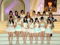 Japaneser all-girl group AKB48